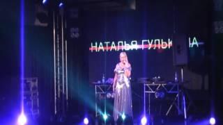 Скачать Наталия Гулькина Я не пою песен группы Мираж
