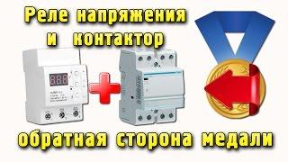 видео Стабилизаторы напряжения - применение и разновидности