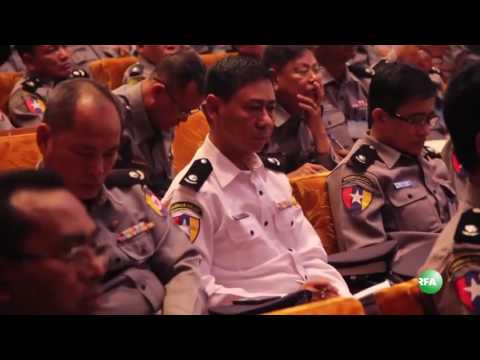 Yangon Police 100 days Plan