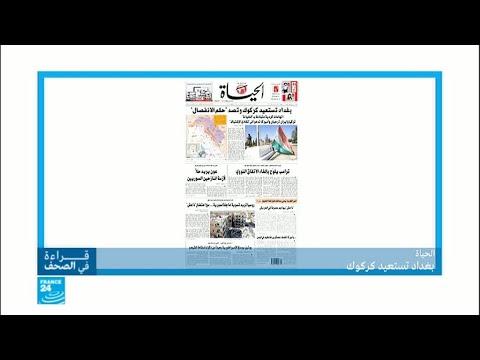 ...17 أكتوبر.. -يوم مشؤوم- في تاريخ العلاقات الجزائرية الف  - نشر قبل 15 دقيقة