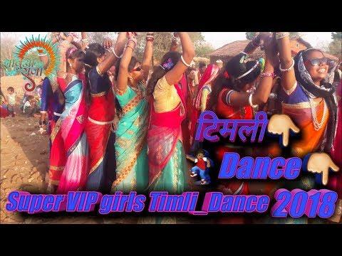 Adivasi VIP girls Timli_Dance 2018 // Tha  by Arjun R meda  Song