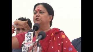 Suraj Sankalp Yatra-Vasundhara Raje ji speech at sujangarh on 11th June, 2013.