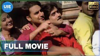 Punnagai Desam | Tamil Full Movie | Tharun | Kunal | Hamsavardhan | Sneha