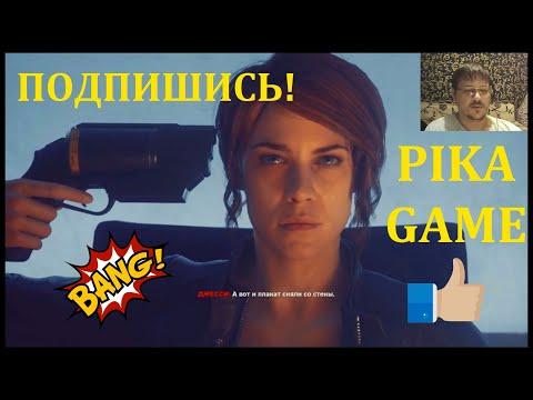 Канал PIKA GAME