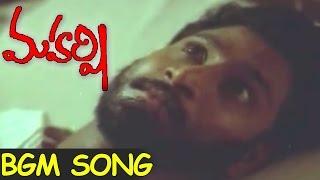 Maharshi Movie || BGM Video Song  ||   Maharshi Raghava,  Shanti Priya