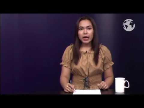RFA Burmese Program - April 21, 2018