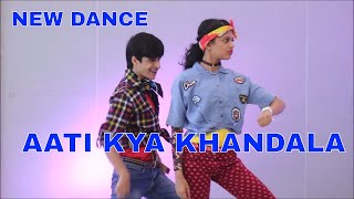 AATI KYA KHANDALA NEW DANCE VIDEO DUET  DANCE CHOREOGRAPHY BY SHREEKANT AHIRE BAPPA EXCEL MUMBAI