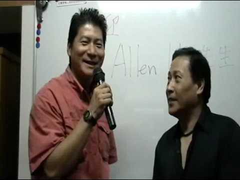 美安教父 Allen Hu 為美安夥伴勉勵 (2009/09/08 Part 2)