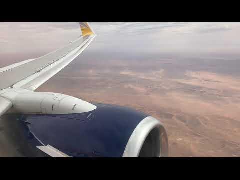 Mauritania Flight Paris Atar / Mauritanie Vol Paris Atar Asl Charter Point Afrique Boeing