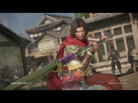 Dynasty Warriors 9 New Gameplay Of Lu Meng!!