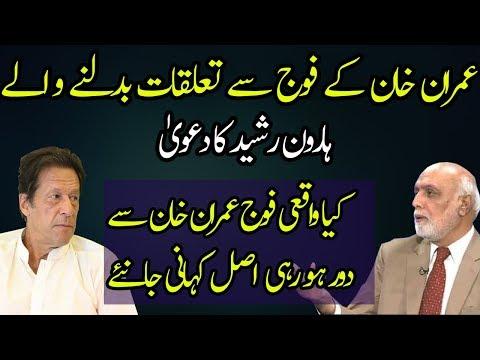 Analysis of Haroon Rasheed About Imran Khan  and Qamar Bajwa