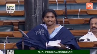 Kerala Congress MP Ramya Haridas Excellent Speech in Malayalam | 17th LokSabha | Parliament of India