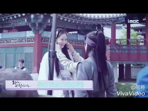Yoona X Hong Jong Hyun Bts Moment 💕 *The King Loves