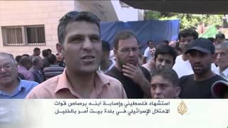 الاحتلال يقتل فلسطينيا في بيت أمر