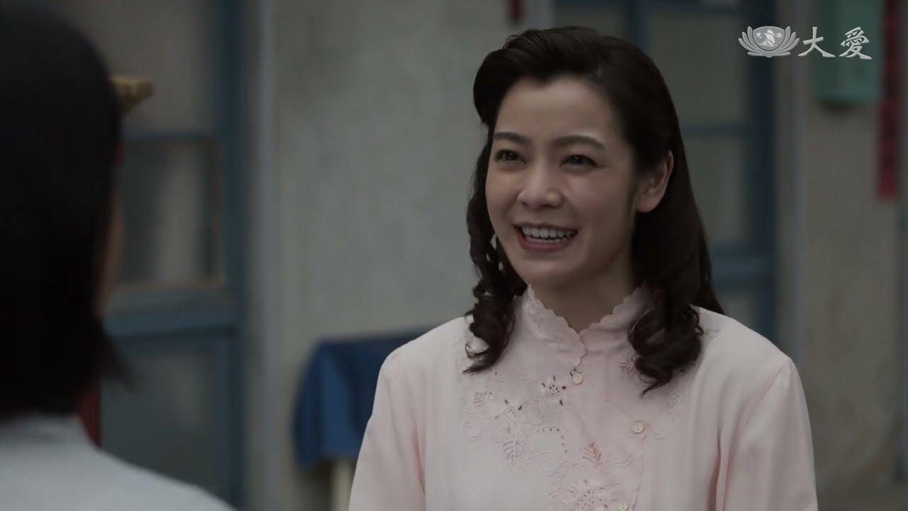 [觀音對我笑] - 第12集 / Guan Yin in My Dream