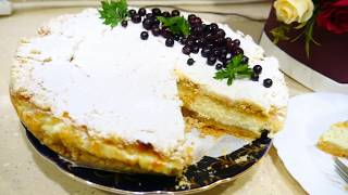 Tvorogli pirog uvalanadigan Творожный пирог песочный