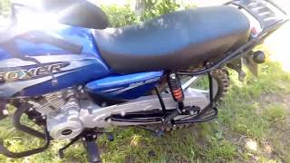 BAJAJ BOXER BM150 (Доопрацювання, мастила і масла).