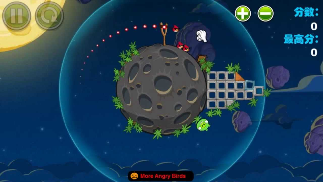 Angry Birds:In Space Levels 1 - 10 - Play Kids Games - Angry Bird ...