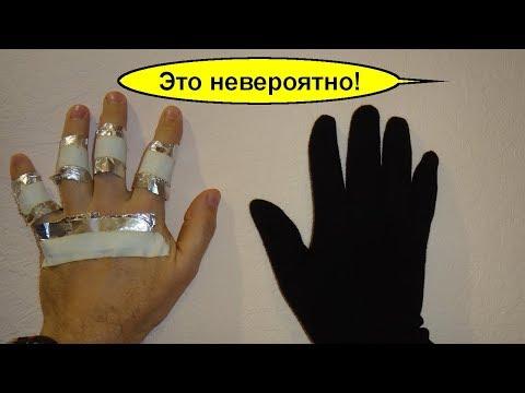 Болят пальцы рук что делать?  Лечение алюминиевой фольгой суставы