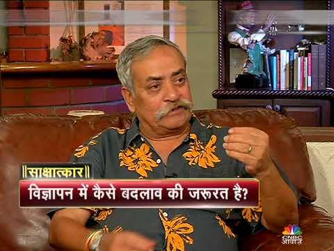 Piyush & Prasoon Pandey Interview (साक्षात्कार)   Winners of 'Lion of St. Mark' Award   CNBC Awaaz