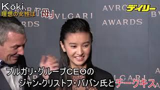 Kōki,理想の女性は「母」 kōki, 検索動画 31