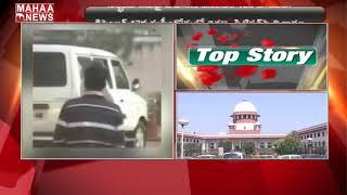 Delhi Patiala House  Postponed  Action On Akshay  Regarding Nirbhaya Case | MAHAA NEWS