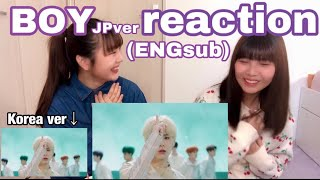 Download TREASURE [BOY] (Japanese ver)MV リアクション動画   アサヒへ ここってどこですか??(ENG)