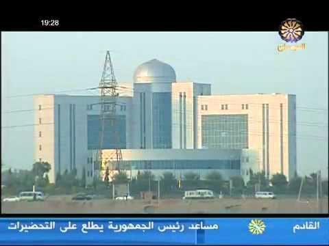 Khartoum Tourism Promo