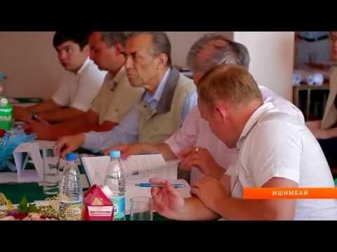 U news.Филиал УГАТУ в г. Ишимбае признан эффективным