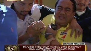 24 Oras: Mayor, inaresto dahil sa umano'y iligal na pagmamay-ari ng matataas na kalibre ng baril