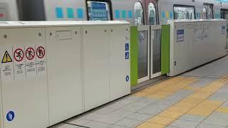 仙台市営地下鉄東西線 大町西公園→国際センター