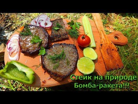 На ужин - 4909 рецептов приготовления пошагово -