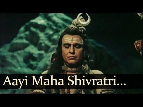 Aayi Maha Shivratri - Maha Shivratri Songs - Ashish Kumar - Sushma - Mahender Kapoor