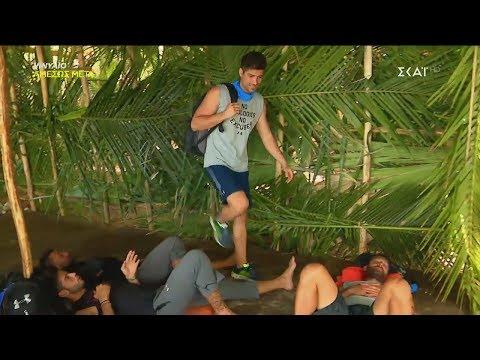 Survivor 2019 | Ο Σίμος φέρνει τον Βασίλη σε δύσκολη θέση | 12/02/2019