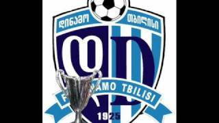 თბილისის დინამოს ჰიმნი Dinamo Tbilisi Gimn