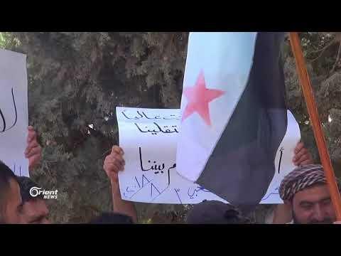 مهجرو الغوطة الشرقية ينظمون وقفة للمطالبة بالمعتقلين في سجون ميليشيا أسد الطائفية