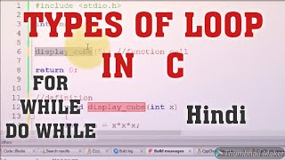 09 | loops in c programming in hindi | types of loop in c | for while and do while loop in c