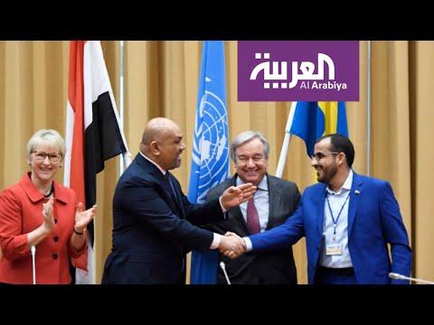 تبادل 1420 أسير بين الشرعية وميليشيات الحوثي  - نشر قبل 10 ساعة