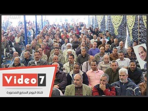 بدء مؤتمر عمال الحديد والصلب لتأييد الرئيس السيسى