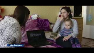 БАШКИРИЯ. В Уфе няня жестоко избила годовалого ребенка. Съемка скрытой камерой.