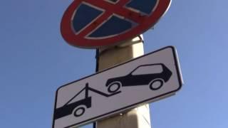 Берегись эвакуатора!(Машины, припаркованные в неположенном месте, будут эвакуировать. Первыми попали под санкции автомобилисты,..., 2016-10-07T16:08:12.000Z)