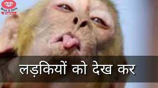 Joke WhatsApp Status || Comedy Status  || 25 sec