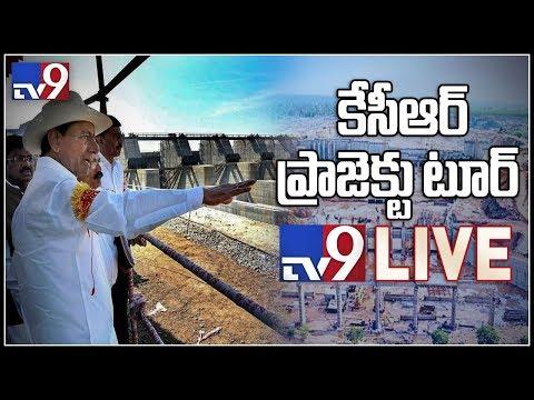 CM KCR visits Kaleshwaram Irrigation Project LIVE  - TV9