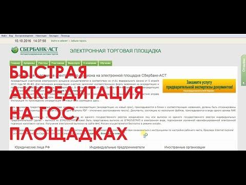 Гостиница Тополь Лазаревское Официальный сайт