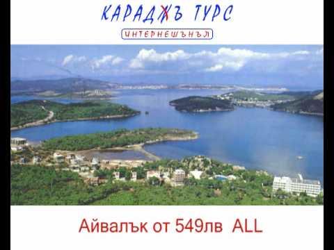 Karaci tours : oferti