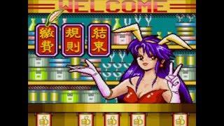 777 Casino Sega Genesis Gameplay Sample