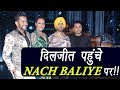 Nach Baliye 8: Diljit Dosanjh PROMOTES Super Singh on the show; Watch | FilmiBeat