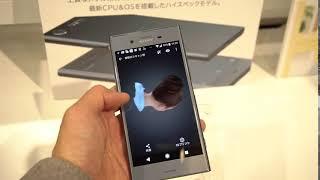 Xperia XZ1が搭載する3Dクリエイターのイメージ
