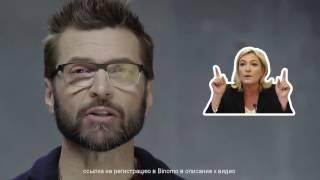 Binomo News с Александром Анатольевичем (выпуск №4) [1080p]