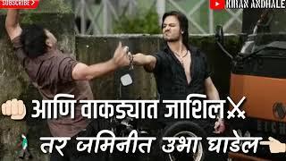 Manohar Arjun Surve Videos Clips